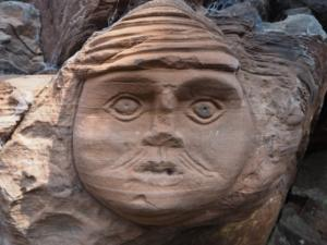 One of the faces carved into the rock